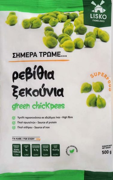 Fresh Frozen Green Chickpeas